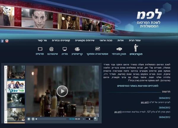 Web3D | בניית אתר תדמיתי: לפמ