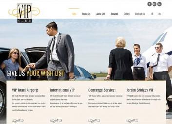 """עיצוב אתר תדמית: שירותי אח""""מ – Laufer VIP פרויקט"""