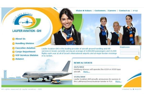 בניית אתר: Laufer Aviation