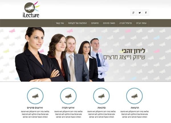 Web3d, עמוד אתר ilecture, עיצוב אתרים