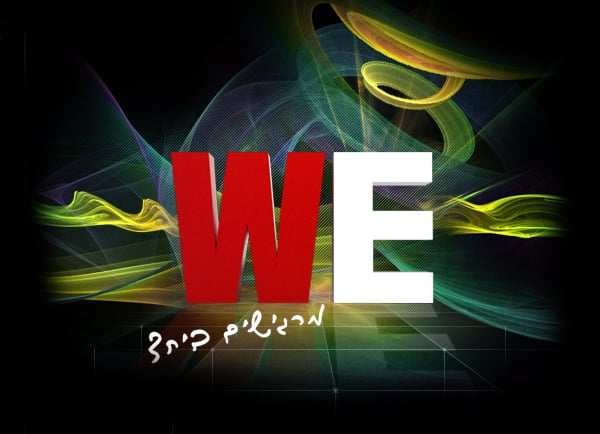 logo-design-we