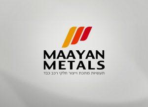 maayan_metals_logo