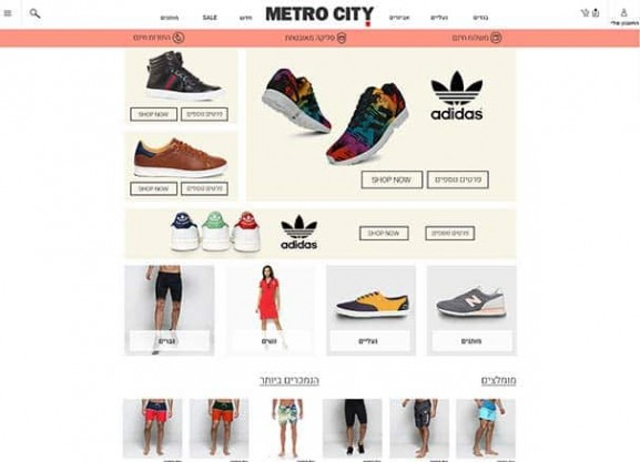 metro city, בניית אתרים, עיצוב אתרים