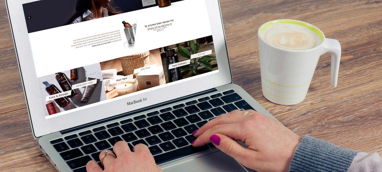 פרויקט הקמת אתר: מותג האופנה – פיליפ מרטינ′ס