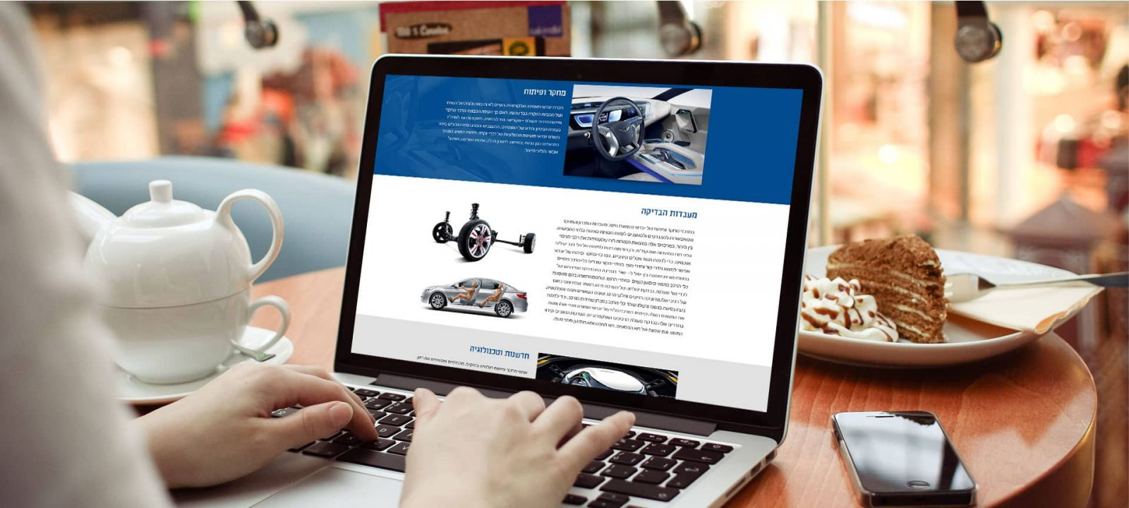 פרויקט עיצוב אתר אינטרנט מקצועי: אולם תצוגה – הילוך שישי