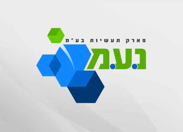 עיצוב לוגו: פארק תעשיות נ.ע.מ