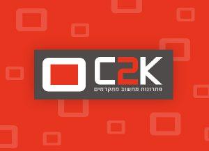 oc2k1