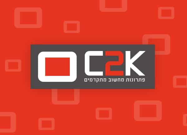 עיצוב לוגו, מיתוג עסק: חברת C2K מחשבים