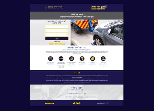Web3D | בניית אתרים | עיצוב דף נחיתה: שירות לאחר תאונה - מוסך אור הבזק