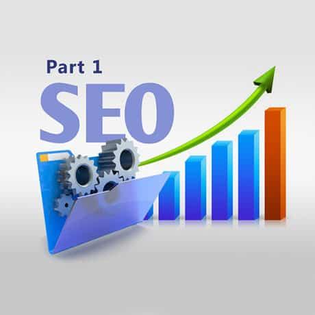 מדריך: אופטימיזציה (SEO) לאתר האינטרנט במנועי חיפוש – חלק 1