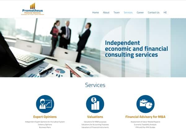 Web3D | אתר תדמיתי: חברת פרומתאוס - חברה לייעוץ כלכלי