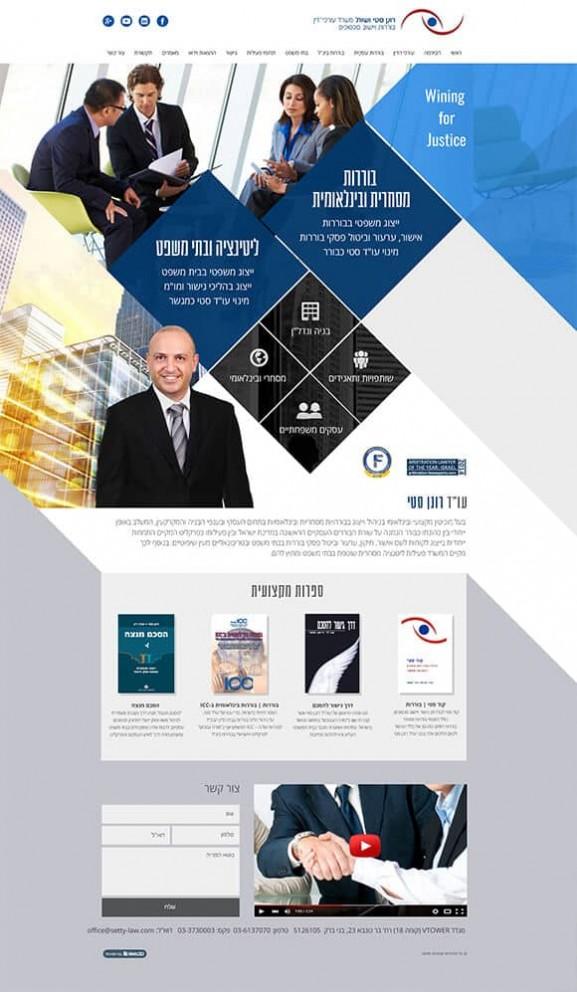 בניית אתר לעורכי דין, רונן סטי, וורדפרס