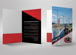 Web3D | עיצוב גרפי | פולדרים | דפוס חוברות: ר.א קריינפיקס