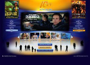 Web3D | בניית אתרים באינטרנט | אתר: רב חן