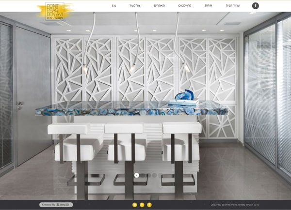 Web3D | בניית אתר תדמית: Ronit Prag Ben ami - עיצוב פנים