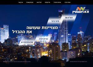 Web3D | הקמת אתרים | עיצוב אתר: א.א רוטשטיין