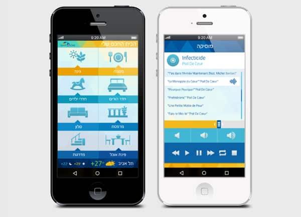Web3D   אפיון   פיתוח אפליקציות: Smart4Home - בית חכם