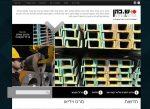 Web3D   בניית אתרים באינטרנט   אתר אינטרנט לדוגמה: ש. כהן-מפעל פחים