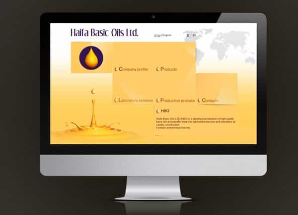 haifa basic oils, בניית אתר תדמית, בניית אתר לעסק קטן