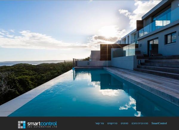 Web3D | אפיון | עיצוב אתר אינטרנט SmartControl