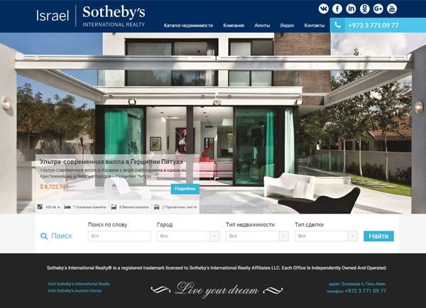 בניית אתר – Sotheby's International Realty Israel