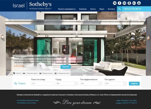 בניית אתר – Sotheby's International Realty Israel