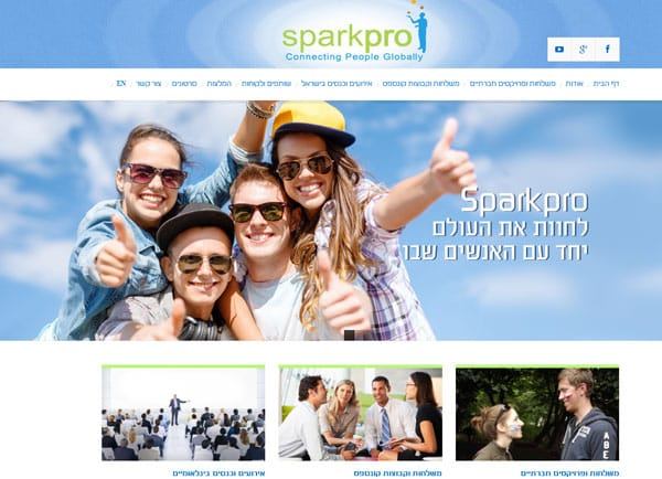 Web3D | הקמת אתרים | אתר תדמית: Sparkpro