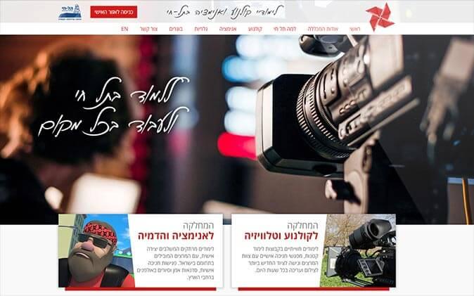 מאמר בניית אתרים | המחלקה לקולנוע- המכללה הטכנולוגית תל-חי