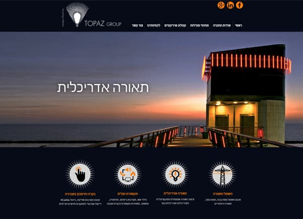 אודות הקמת אתר אינטרנט תדמיתי לקבוצת טופז – Topaz