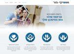 Web3D | בניית אתרים לעסקים | סוכנות ביטוח ויקי מור