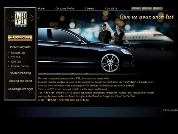 בניית אתר: VIP Club