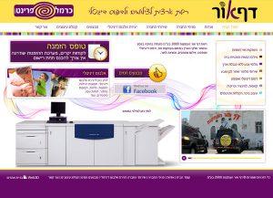 web-design-dafor