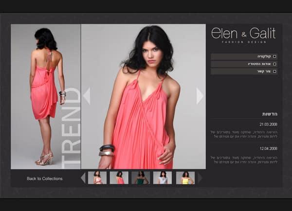 web-design-elengalit