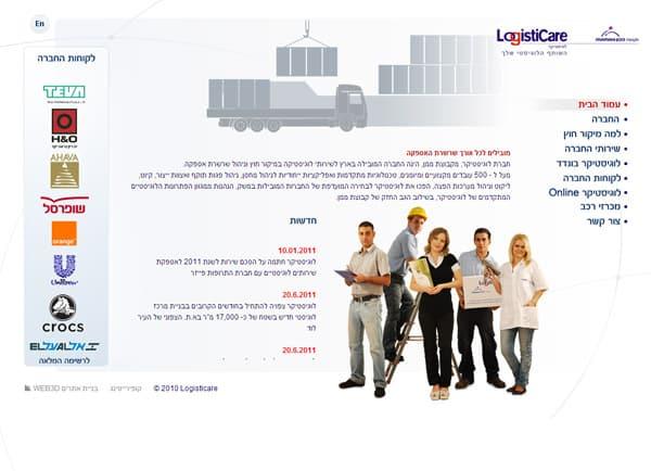Web3D | עיצוב אתר לחברת Logisticar של קבוצת ממן