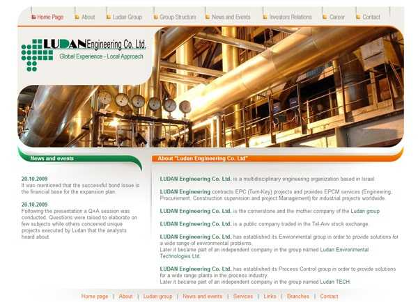 """בניית אתר: לודן הנדסה בע""""מ"""