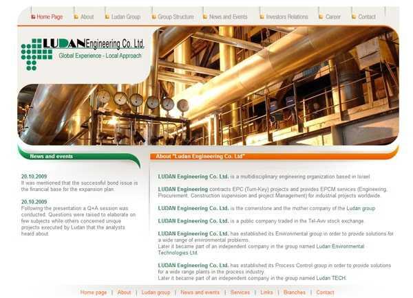 Web3d, עמוד אתר, לודן הנדסה