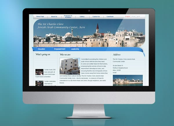בניית אתר: המרכז הקהילתי היהודי הערבי בעכו