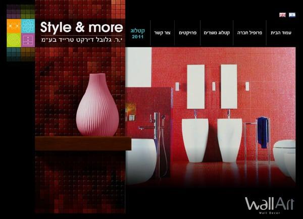 Web3D | קידום אתרים | בניית אתר: סטייל אנד מור