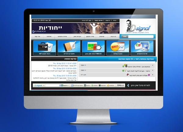D-signal, הקמת אתר אינטרנט, הקמת אתר וורדפרס