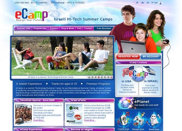 ecamp, בניית אתר תדמית, בניית אתר לעמותה