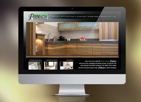 formagio, מיתוג לעסק, בניית אתר דינאמי