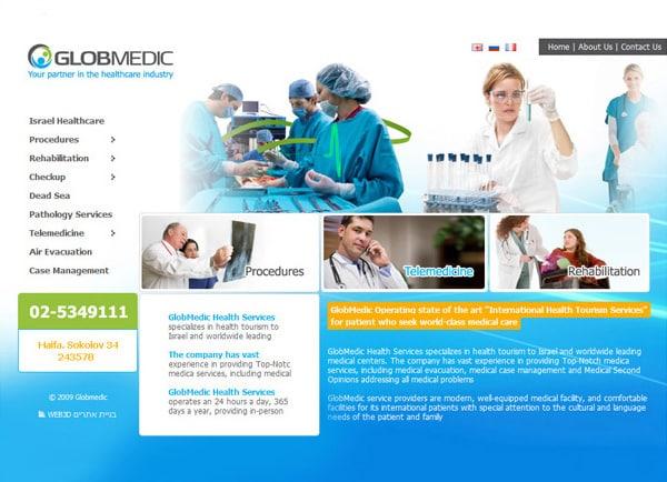 globmedic, בניית אתר תדמית, בניית אתר נגיש