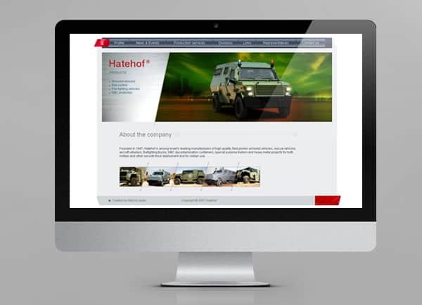 hatehof, בניית אתר תדמית, בניית אתר דינאמי