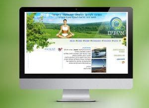 website-builder-izunim