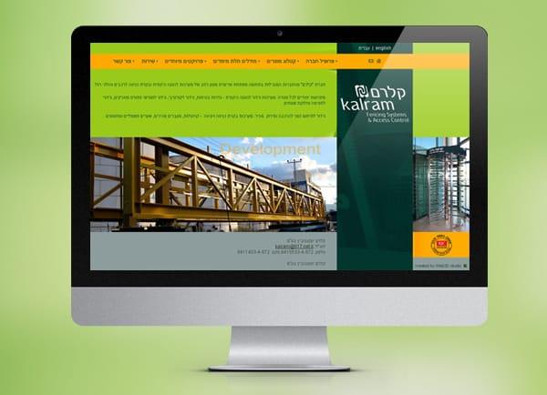 קלרם, בניית אתר אינטרנט, בניית אתר נגיש