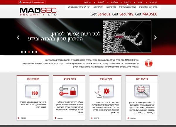 בניית אתר: MadSec