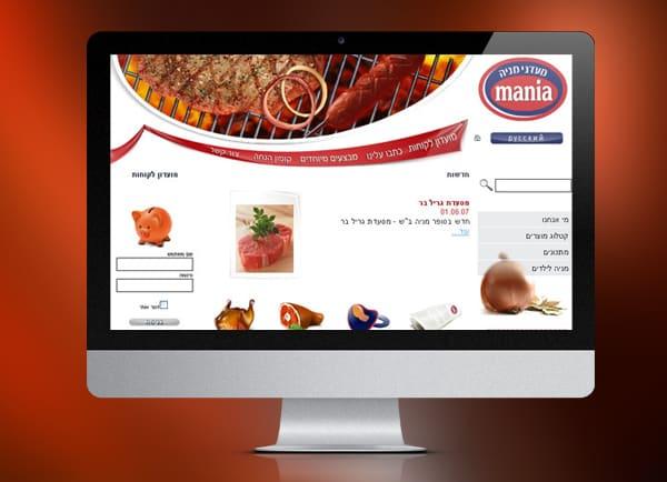 mania, בניית אתר חנות, בניית אתר חנות וירטואלית