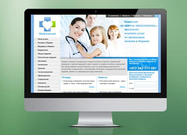 בניית אתר: Medicine-Israel