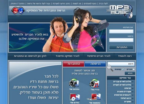 mp3 music, בניית אתר צימרים, בניית אתר קניות