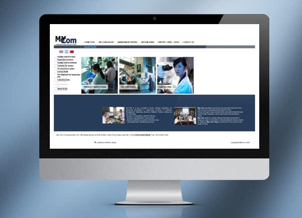 בניית אתר: MyCom